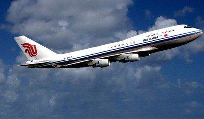 青岛到桂林的飞机